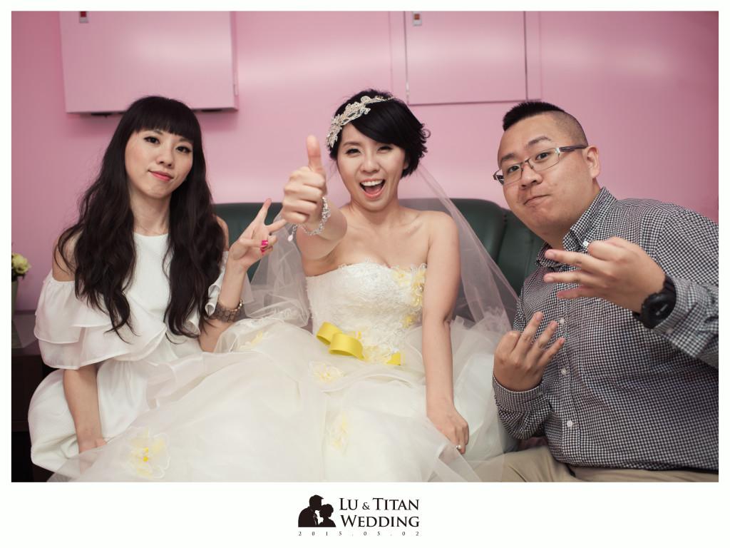 Lu+Titan_迎娶_桃園市福利川菜