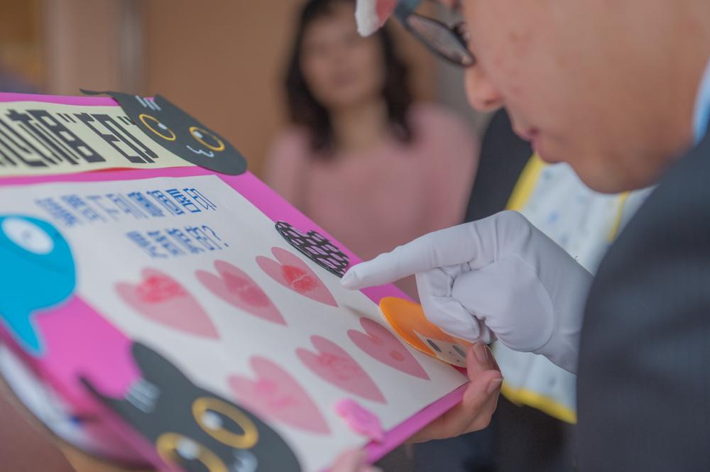 20140517-新莊國際宴會YCL-049