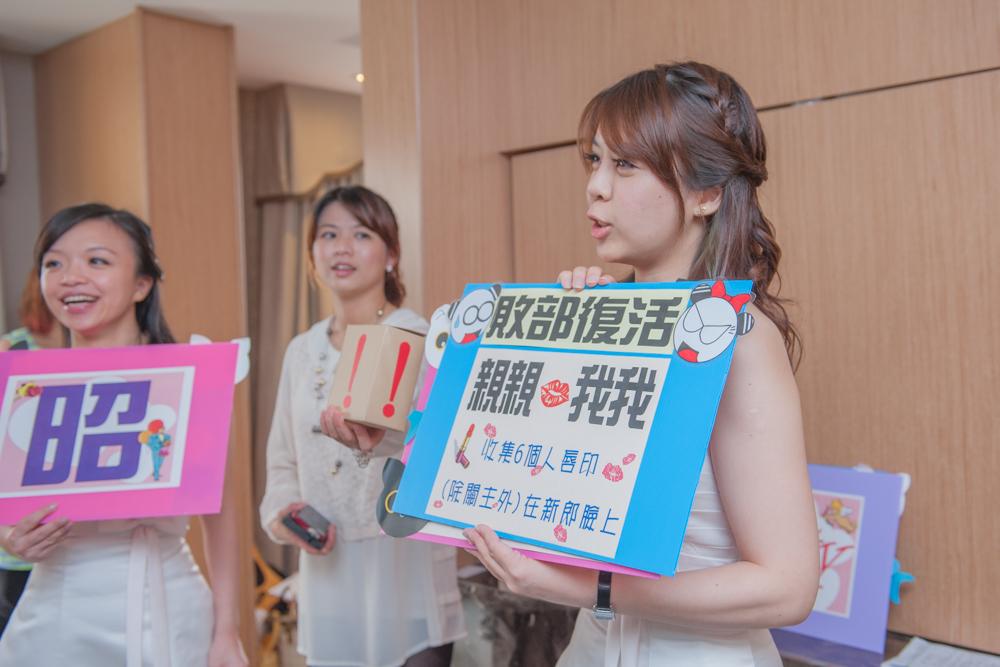 20140517-新莊國際宴會YCL-053